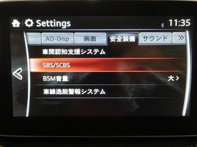 「マツダ」「CX-3」「SUV・クロカン」「広島県」の中古車16