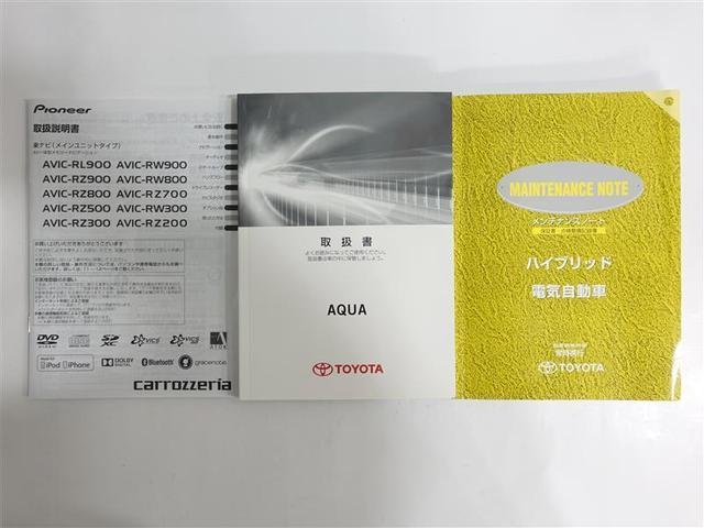 「トヨタ」「アクア」「コンパクトカー」「広島県」の中古車19