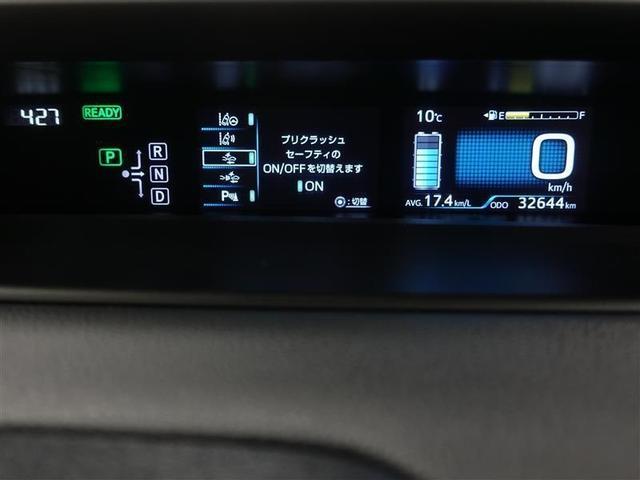 「トヨタ」「プリウス」「セダン」「広島県」の中古車11