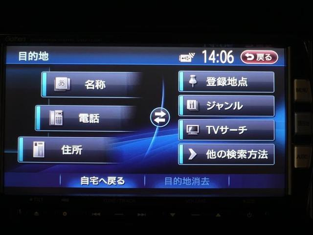 「ホンダ」「N-BOX+カスタム」「コンパクトカー」「広島県」の中古車12
