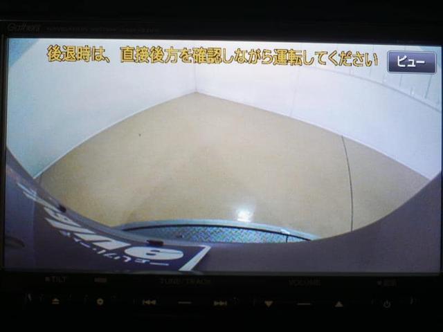 「ホンダ」「N-BOX+カスタム」「コンパクトカー」「広島県」の中古車13