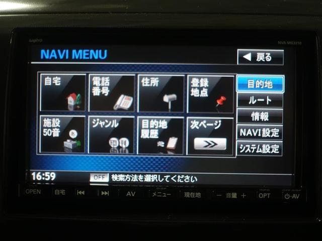 「スズキ」「ワゴンRスティングレー」「コンパクトカー」「広島県」の中古車12