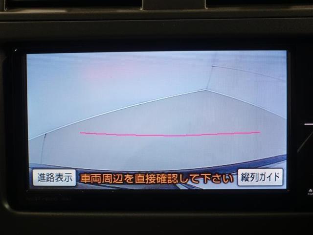 ラグゼール 4WD ETC・ナビ&TV・バックモニター(12枚目)