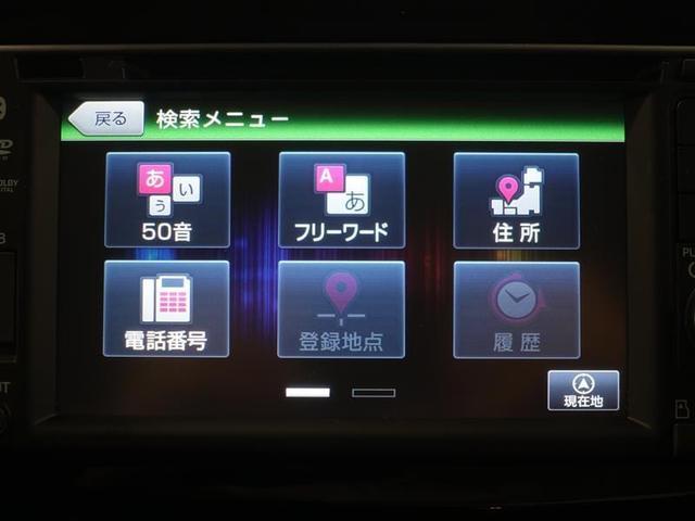 カスタム RSスマートセレクションSA&SN スマートキー ナビ ワンセグTV DVD再生 バックカメラ(12枚目)