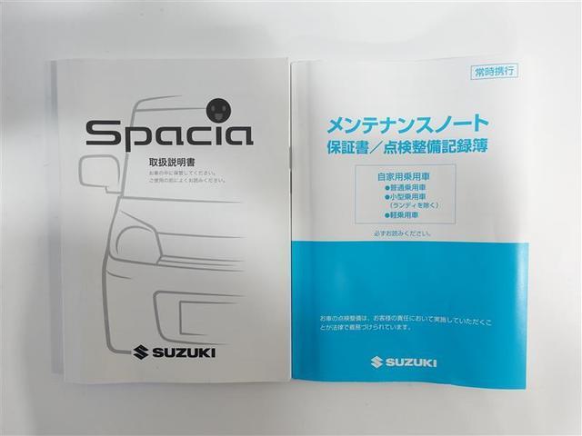 TS ナビ&TV バックカメラ ETC 両側電動スライドドア(19枚目)