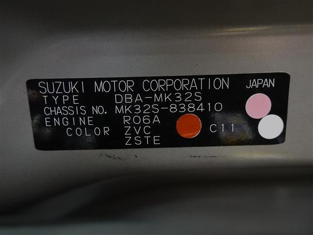 TS ナビ&TV バックカメラ ETC 両側電動スライドドア(20枚目)