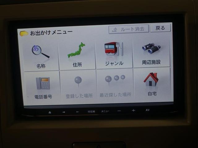 X ナビ&TV ベンチシート スマートキー CD 記録簿(12枚目)