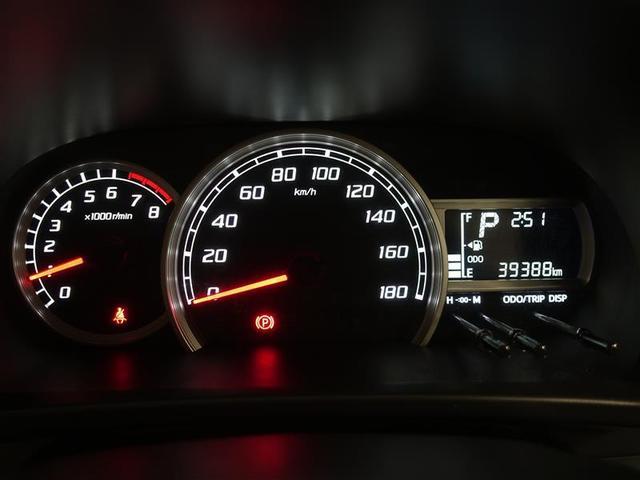 モーダ S フルセグ メモリーナビ DVD再生 ミュージックプレイヤー接続可 バックカメラ 衝突被害軽減システム ETC LEDヘッドランプ ワンオーナー 記録簿 アイドリングストップ(11枚目)