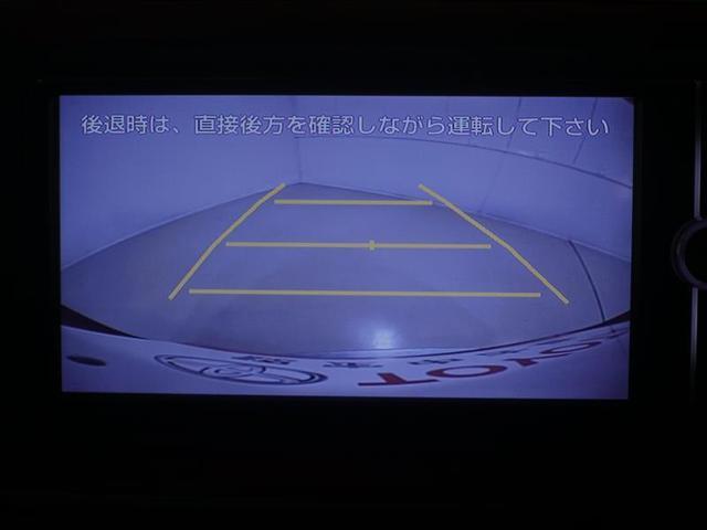 モーダ S フルセグ メモリーナビ DVD再生 ミュージックプレイヤー接続可 バックカメラ 衝突被害軽減システム ETC LEDヘッドランプ ワンオーナー 記録簿 アイドリングストップ(13枚目)