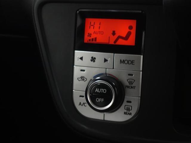 モーダ S フルセグ メモリーナビ DVD再生 ミュージックプレイヤー接続可 バックカメラ 衝突被害軽減システム ETC LEDヘッドランプ ワンオーナー 記録簿 アイドリングストップ(14枚目)