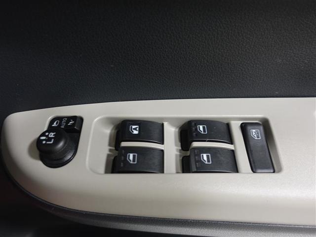 モーダ S フルセグ メモリーナビ DVD再生 ミュージックプレイヤー接続可 バックカメラ 衝突被害軽減システム ETC LEDヘッドランプ ワンオーナー 記録簿 アイドリングストップ(15枚目)