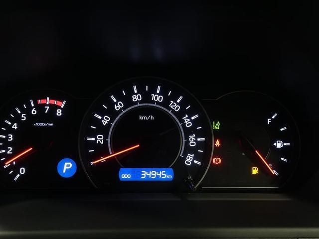 Si ダブルバイビー 衝突被害軽減システム 両側電動スライド LEDヘッドランプ ウオークスルー 乗車定員7人 3列シート ワンオーナー 記録簿 アイドリングストップ(12枚目)