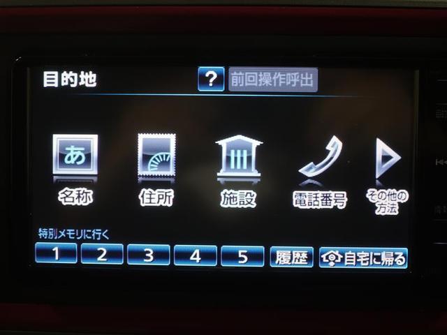 モーダ S フルセグ HDDナビ DVD再生 ミュージックプレイヤー接続可 バックカメラ 衝突被害軽減システム ETC LEDヘッドランプ ワンオーナー 記録簿 アイドリングストップ(12枚目)