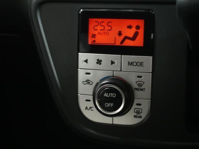 モーダ S フルセグ HDDナビ DVD再生 ミュージックプレイヤー接続可 バックカメラ 衝突被害軽減システム ETC LEDヘッドランプ ワンオーナー 記録簿 アイドリングストップ(14枚目)