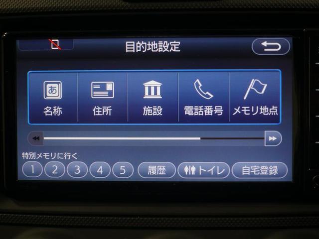 1.5X ワンセグ メモリーナビ ミュージックプレイヤー接続可 バックカメラ 衝突被害軽減システム ETC ワンオーナー 記録簿 アイドリングストップ(11枚目)