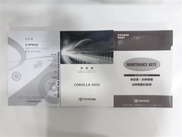 1.5X ワンセグ メモリーナビ ミュージックプレイヤー接続可 バックカメラ 衝突被害軽減システム ETC ワンオーナー 記録簿 アイドリングストップ(19枚目)