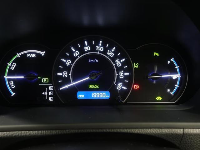 ハイブリッドSi ダブルバイビーII 衝突被害軽減システム ETC 両側電動スライド LEDヘッドランプ 乗車定員7人 3列シート ワンオーナー 記録簿(11枚目)