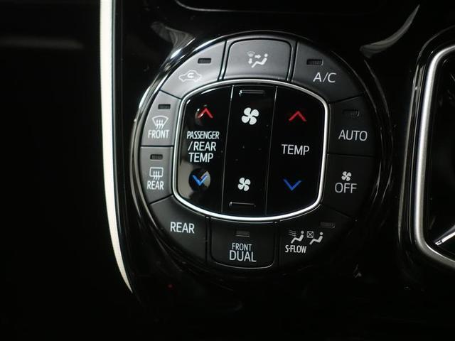 ハイブリッドSi ダブルバイビーII 衝突被害軽減システム ETC 両側電動スライド LEDヘッドランプ 乗車定員7人 3列シート ワンオーナー 記録簿(12枚目)