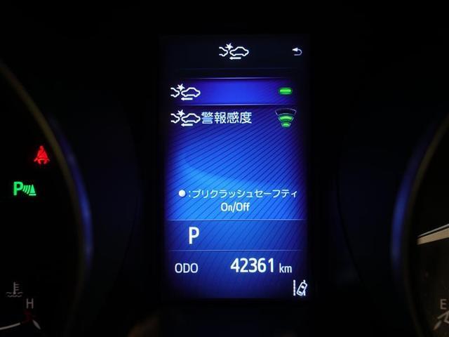 G LEDエディション フルセグ DVD再生 ミュージックプレイヤー接続可 バックカメラ 衝突被害軽減システム ETC LEDヘッドランプ ワンオーナー 記録簿(16枚目)