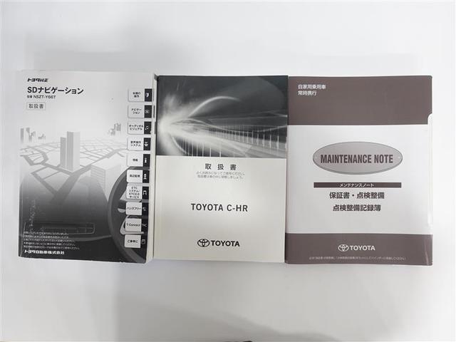 G LEDエディション フルセグ DVD再生 ミュージックプレイヤー接続可 バックカメラ 衝突被害軽減システム ETC LEDヘッドランプ ワンオーナー 記録簿(19枚目)