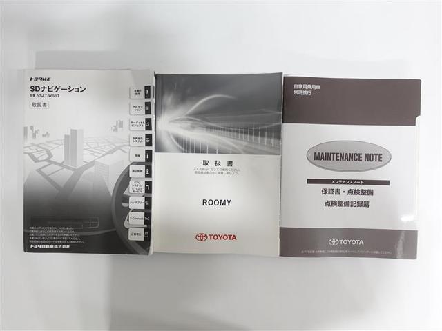 カスタムG S フルセグ DVD再生 ミュージックプレイヤー接続可 バックカメラ 衝突被害軽減システム ETC 両側電動スライド LEDヘッドランプ ウオークスルー ワンオーナー 記録簿 アイドリングストップ(19枚目)