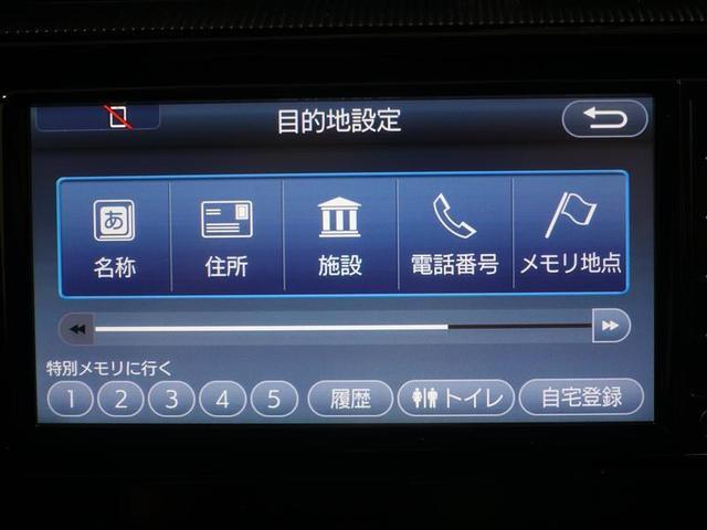 S ワンセグ メモリーナビ ミュージックプレイヤー接続可 ETC ワンオーナー 記録簿(14枚目)