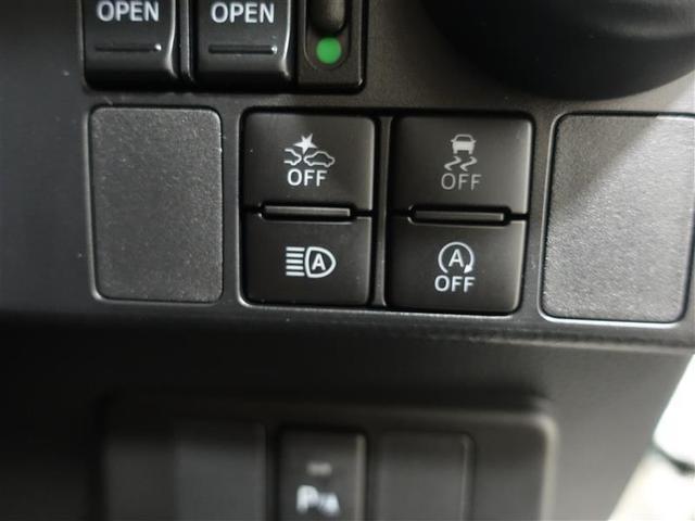 カスタムG ワンセグ メモリーナビ ミュージックプレイヤー接続可 バックカメラ 衝突被害軽減システム ETC ドラレコ 両側電動スライド LEDヘッドランプ ワンオーナー 記録簿 アイドリングストップ(15枚目)