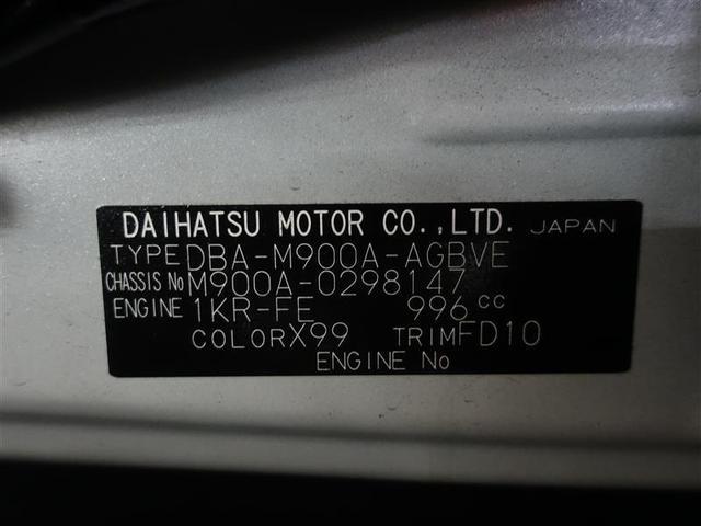 カスタムG ワンセグ メモリーナビ ミュージックプレイヤー接続可 バックカメラ 衝突被害軽減システム ETC ドラレコ 両側電動スライド LEDヘッドランプ ワンオーナー 記録簿 アイドリングストップ(20枚目)