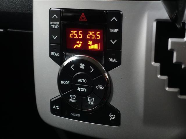 Si フルセグ HDDナビ DVD再生 ミュージックプレイヤー接続可 バックカメラ ETC 両側電動スライド HIDヘッドライト ウオークスルー 乗車定員8人 3列シート ワンオーナー 記録簿(14枚目)