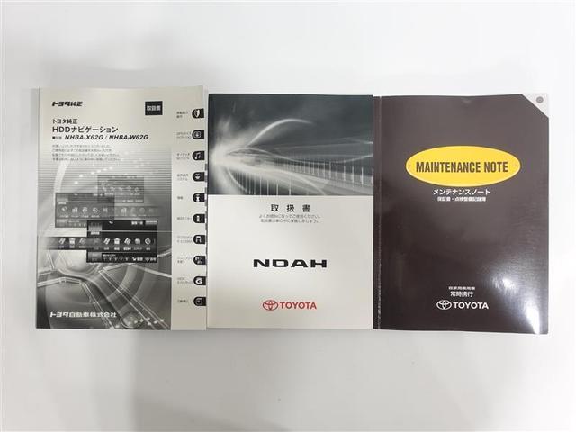 Si フルセグ HDDナビ DVD再生 ミュージックプレイヤー接続可 バックカメラ ETC 両側電動スライド HIDヘッドライト ウオークスルー 乗車定員8人 3列シート ワンオーナー 記録簿(19枚目)