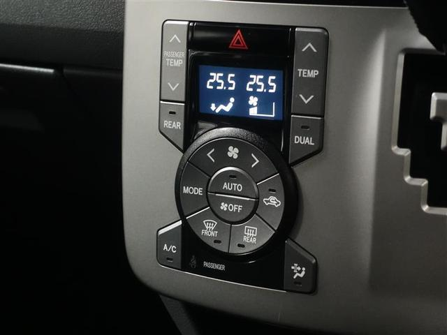 ZS 煌II ワンセグ メモリーナビ DVD再生 ミュージックプレイヤー接続可 後席モニター バックカメラ 両側電動スライド HIDヘッドライト ウオークスルー 乗車定員8人 3列シート ワンオーナー 記録簿(14枚目)