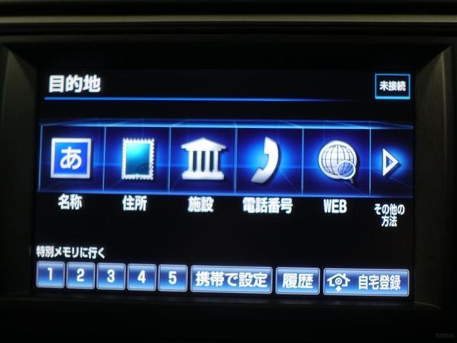 ハイブリッド Gパッケージ フルセグ HDDナビ DVD再生 ミュージックプレイヤー接続可 バックカメラ ETC HIDヘッドライト ワンオーナー 記録簿(12枚目)