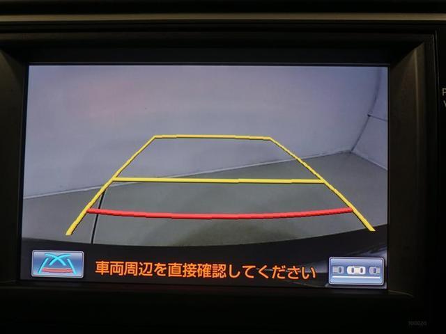 ハイブリッド Gパッケージ フルセグ HDDナビ DVD再生 ミュージックプレイヤー接続可 バックカメラ ETC HIDヘッドライト ワンオーナー 記録簿(13枚目)