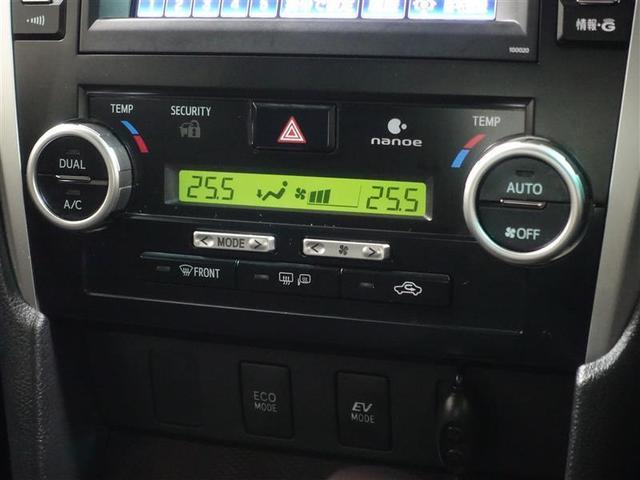 ハイブリッド Gパッケージ フルセグ HDDナビ DVD再生 ミュージックプレイヤー接続可 バックカメラ ETC HIDヘッドライト ワンオーナー 記録簿(14枚目)