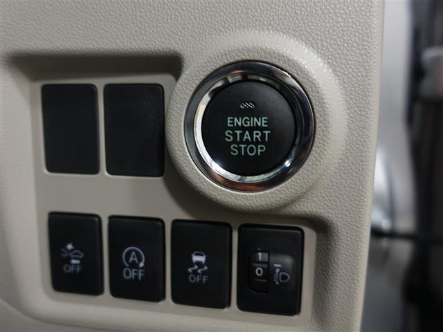 X LパッケージS ワンセグ メモリーナビ ミュージックプレイヤー接続可 バックカメラ 衝突被害軽減システム ETC ワンオーナー 記録簿 アイドリングストップ(17枚目)