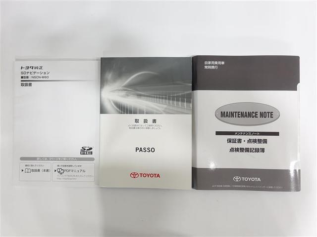 X LパッケージS ワンセグ メモリーナビ ミュージックプレイヤー接続可 バックカメラ 衝突被害軽減システム ETC ワンオーナー 記録簿 アイドリングストップ(19枚目)
