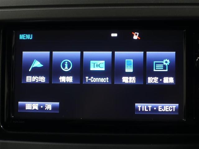 TZ-G 革シート サンルーフ 4WD フルセグ DVD再生 ミュージックプレイヤー接続可 バックカメラ ETC LEDヘッドランプ 乗車定員7人 3列シート(14枚目)