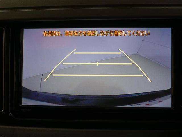 TZ-G 革シート サンルーフ 4WD フルセグ DVD再生 ミュージックプレイヤー接続可 バックカメラ ETC LEDヘッドランプ 乗車定員7人 3列シート(15枚目)