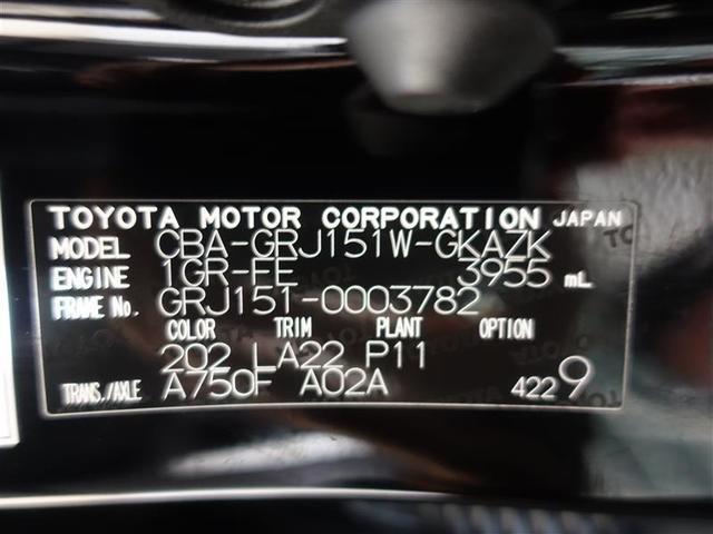 TZ-G 革シート サンルーフ 4WD フルセグ DVD再生 ミュージックプレイヤー接続可 バックカメラ ETC LEDヘッドランプ 乗車定員7人 3列シート(20枚目)