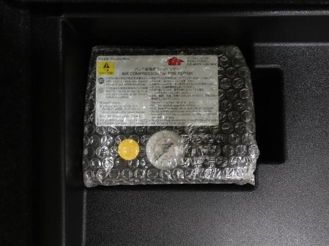 ハイブリッドG フルセグ DVD再生 ミュージックプレイヤー接続可 バックカメラ 衝突被害軽減システム ETC ドラレコ 両側電動スライド LEDヘッドランプ ウオークスルー 乗車定員6人 3列シート ワンオーナー(10枚目)