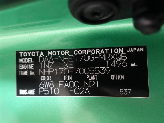 ハイブリッドG フルセグ DVD再生 ミュージックプレイヤー接続可 バックカメラ 衝突被害軽減システム ETC ドラレコ 両側電動スライド LEDヘッドランプ ウオークスルー 乗車定員6人 3列シート ワンオーナー(20枚目)