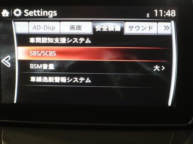 XD ツーリング Lパッケージ フルセグ メモリーナビ DVD再生 ミュージックプレイヤー接続可 バックカメラ 衝突被害軽減システム ETC LEDヘッドランプ ワンオーナー 記録簿 アイドリングストップ ディーゼル(16枚目)