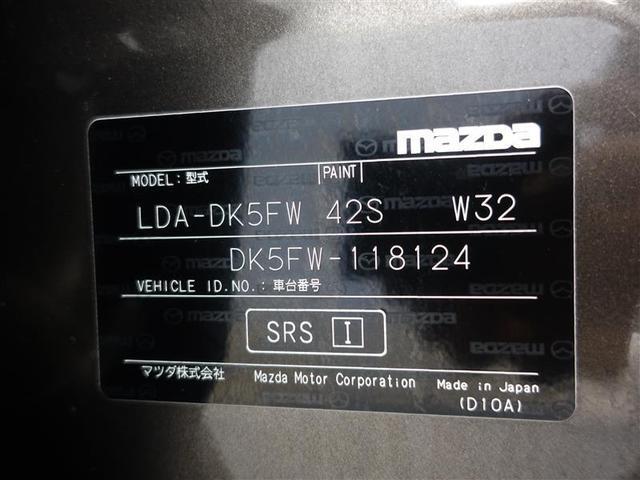XD ツーリング Lパッケージ フルセグ メモリーナビ DVD再生 ミュージックプレイヤー接続可 バックカメラ 衝突被害軽減システム ETC LEDヘッドランプ ワンオーナー 記録簿 アイドリングストップ ディーゼル(20枚目)