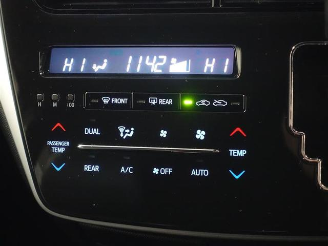 アエラス プレミアム フルセグ HDDナビ DVD再生 ミュージックプレイヤー接続可 バックカメラ 衝突被害軽減システム ETC 両側電動スライド LEDヘッドランプ ウオークスルー 乗車定員7人 3列シート ワンオーナー(13枚目)