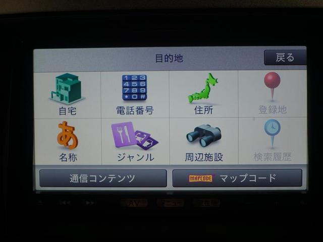 G ワンセグ メモリーナビ ミュージックプレイヤー接続可 ドラレコ 電動スライドドア(13枚目)
