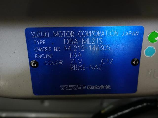 G ワンセグ メモリーナビ ミュージックプレイヤー接続可 ドラレコ 電動スライドドア(20枚目)