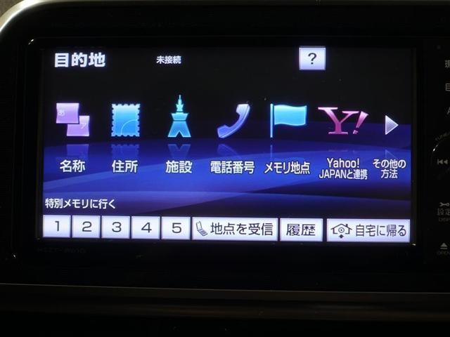 G フルセグ メモリーナビ DVD再生 ミュージックプレイヤー接続可 ETC 両側電動スライド ウオークスルー 乗車定員7人 3列シート ワンオーナー 記録簿 アイドリングストップ(15枚目)