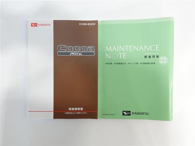 ココアプラスX ミュージックプレイヤー接続可 記録簿 アイドリングストップ(19枚目)