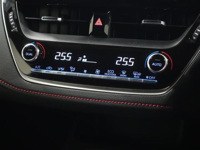 ハイブリッドG Z フルセグ メモリーナビ DVD再生 ミュージックプレイヤー接続可 バックカメラ 衝突被害軽減システム ETC ドラレコ LEDヘッドランプ ワンオーナー フルエアロ 記録簿(14枚目)