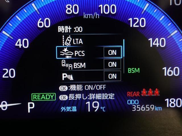 ハイブリッドG Z フルセグ メモリーナビ DVD再生 ミュージックプレイヤー接続可 バックカメラ 衝突被害軽減システム ETC ドラレコ LEDヘッドランプ ワンオーナー フルエアロ 記録簿(16枚目)
